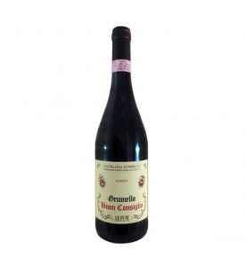 italian food Rosso di Valtellina superiore riserva 2003